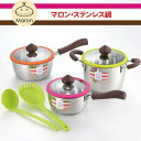 [gift] Marron frying pan for IH, three points of pan sets [easy ギフ _ packing choice]