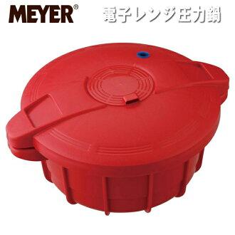 邁耶 Meyer) 微波壓力壺紅色僅微波壓力鍋 fs3gm
