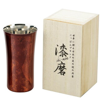 And flow red lacquered polished Urushi lacquer and stainless steel single cup (240 ml)