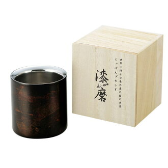 And black lacquer flow Kuma Urushi lacquer and stainless steel double lock Cup straight (250 ml)