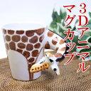 Th-giraffe