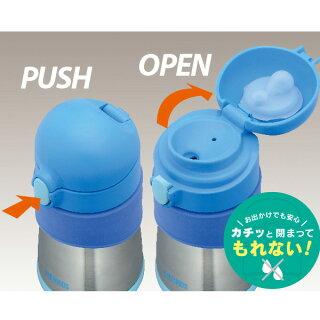【THERMOS】サーモス真空断熱ベビートレーニングマグ(ステンレス保冷マグ)ピンク(FFH-290TM/P)真空断熱ケータイマグ(水筒魔法瓶保冷直飲みミルク用子供用)