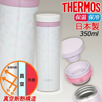 Made in Japan thermos JNY-350 bottle 350 ml cherry insulated vacuum insulated domestic jmy flask stainless steel bottle thermos heat cold direct-drinking Japan Mobile Mag jmy Ryu