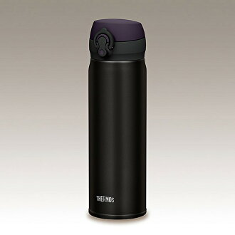Thermos Stainless Steel Commuter Bottle JNL-502 ALB