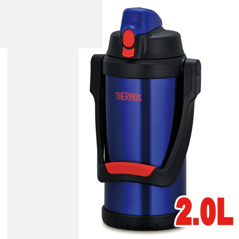 スポーツジャグ サーモス 真空断熱 FFO-2003_DB ダークブルー 2.0L 水筒 直飲み スポーツボトル