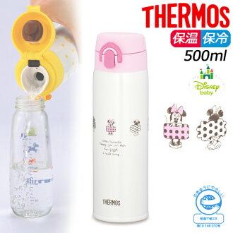 熱水瓶 JNX 500DS LP 食堂風格兒童牛奶 500 毫升米妮熱絕緣直接喝保溫瓶牛奶
