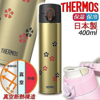 熱水瓶真空絕緣熱水瓶 jmy 移動杯 480 毫升,紅 (JMZ-480/R) 保溫瓶不銹鋼瓶熱水瓶熱和冷絕緣、 飲用水) fs3gm