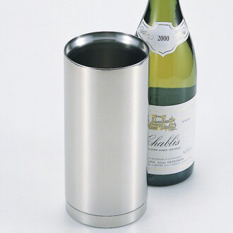 Two folds of stainless steel wine cooler slim satin