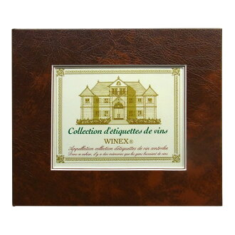 Wine label memory binder(Brown)