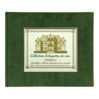 Wine label memory binder(Green)