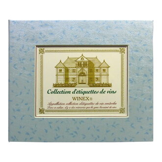 Wine label memory binder (leaf blue) fs3gm