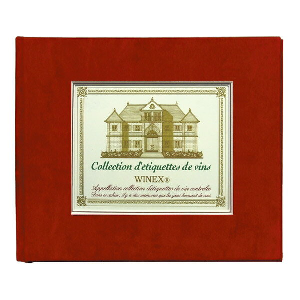 Wine label memory binder(Red)