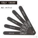 ORLY オーリー ブラックボード ネイルファイル 爪やすり 品番43574-1 【ORLY JAPAN 直営店】