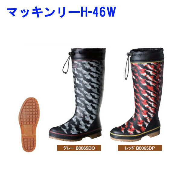 弘進ゴムマッキンリー長靴シマシマプリント柄((H-46W)(サイズS〜3L)