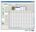 美和ロック(MIWA)FKALT専用 管理パソコンソフト SFAC-F01IR(赤外線ツール付属)自動施錠型レバーハンドル電池錠FKALTを、パソコン上で管理するソフトです。(WindowsXP/Vista/7/8に対応)