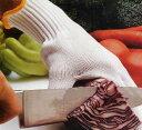 「片手」のみですが食品の取扱いに非常に効果的です!【手袋】ポーラーベアーミディアムウェイト手が切れない!安全・衛生的な食品の取扱いに!