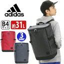 【SALE】 リュック adidas アディダス リュックサ...