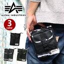 ALPHA INDUSTRIES シザーケース アルファ インダストリーズ 2WAY ショルダーバッグ ウエストバッグ ポーチ 小物入れ メンズ12699088 alpha-013 【 あす楽対応 】