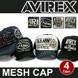 キャップ AVIREX アヴィレックス 送料無料 TWILL MESH CAP メッシュキャップ ストリートキャップ ベースボールキャップ コットン 綿 帽子 ロゴ ミリタリー ユーズド加工 メンズ レディース 17892700 17892800 17892900 17893000 avirex-501