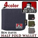 二つ折り 財布 ラウンドファスナー BEN DAVIS ベンデイビス BDW-9078 bendavis2-303 父の日 プレゼント ギフト 10P27May...