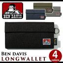 【レビューを書いてクーポンGET】 BEN DAVISフリーク必見!人気の長財布に新作が仲間入り♪