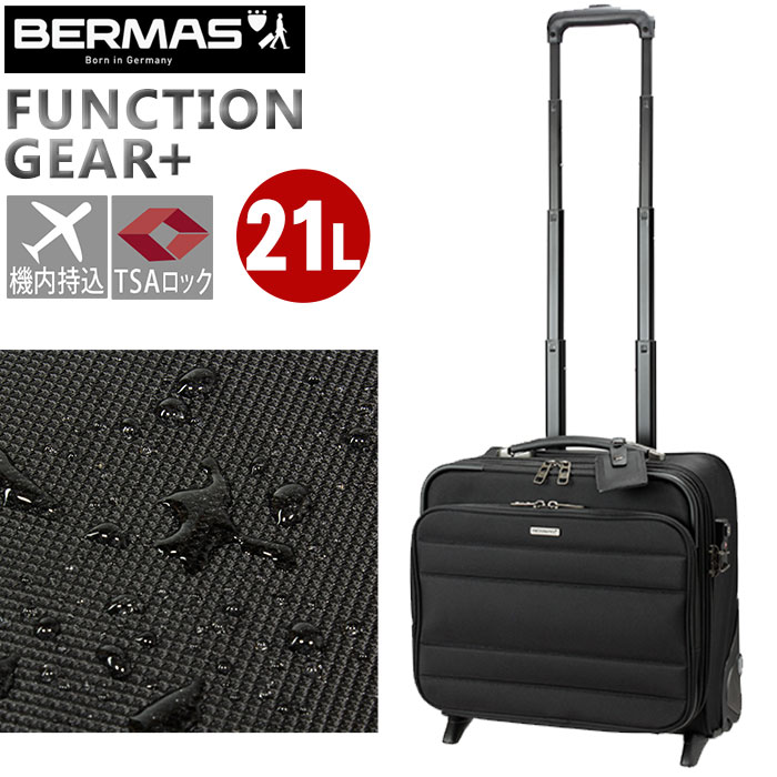 【ポイント10倍】 ビジネスキャリー バーマス BERMAS FUNCTION GEAR PLUS ファンクションギアプラス スーツケース キャリーバッグ キャリーケース ビジネスバッグ 2輪キャスター 横型 出張 機内持込60421