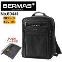 ショッピング通勤用 BERMAS バーマス FUNCTION GEAR PLUS ファンクションギアプラス リュック リュックサック メンズ ブラック リュックL No.60441 ビジネスバッグ 通勤 ビジネス PC