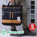 【ポイント10倍】 トートバッグ リュック トートバッグ Bianchi ビアンキ ★使える3WAYバッグ! ブリーフトートバッグ ショルダーバッグ リュックサック メンズ レディース 通学 通勤 LBTC-36 bianchi-007