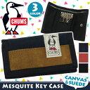【ポイント10倍】 キーケース CHUMS チャムス 送料無料 Mesquite Key Case メスキート お札入れ スウェード キャンバ…