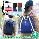 【ポイント5倍】 【正規品】 CHUMS チャムス Eco 2Way Tote エコ2Wayトート ...