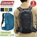 【ポイント10倍】 Coleman コールマン 正規品 MAGIC LITE 15 マジックライト リュック リュックサック メンズ レディース 男女兼用 ジュニア キッズ ブラック ネイビー 15L MAGIC LITE 15