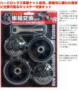 NEOPRO GUARD / BRISK 2輪キャリー専用 交換タイヤキット キャリーバッグ 交換キャスターキット No1-576