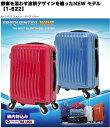 【ポイント10倍】 FREQUENTER WAVE スーツケース キャリーバッグ キャリーケース ビジネスキャリー ファスナータイプ 47cm 4輪キャスター 34L TSAロック メンズ No1-622