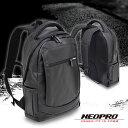 NEOPRO COMMUTE D.PACK / ネオプロ コミュート デイパック パソコン 収納 ボトルポケット 防水 耐久 樹脂コーティング エンドー鞄 ek...