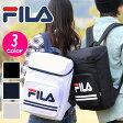 FILA フィラ リュック fila2-006 リュックサック レディース メンズ 通学 通勤 部活 旅行 スポーツ テニス マザーバッグ マザーズバッグ