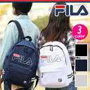 FILA フィラ リュック FM2009 fila2-007 リュックサック レディース メンズ 通学 通勤 部活 旅行 スポーツ テニス マザーバッグ マザーズバッグ