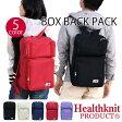 リュック Healthknit リュック ヘルスニットリュック BOX バックパック デイパック スクエア リュックサック レディース メンズ 通学 通勤 アウトドアにも!HKB-1050 healthknit-003
