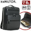 ショッピングバック デイパック ビジネスバッグ ビジネス リュック バックパック リュックサック メンズ A4 通勤 出張 おしゃれ 角シボ HAMILTON ハミルトン 42552