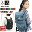 karrimor カリマー リュック utility 20 ...