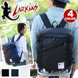 �����������å� LARKINS �顼���� ����̵�� ���å� �������� BOX BOX�� ���å����å� �ǥ��ѥå� �Хå��ѥå� B4 �̶� �̳� �����ݥ�� ��� ��ǥ����� ���ȥ�� PC �����奢�� ���ȥ�ȥ����奢�� LKPM-016 larkins-029