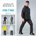 【SALE★25%OFF】 メンズサウナスーツ シェイプアップ ダイエット ボクシング ウインドブレーカー 大きいサイズ