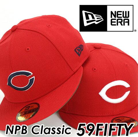 NEW ERA ニューエラ NPB Classic 59FIFTY 日本プロ野球クラシック ベースボール キャップ 帽子 メンズ レディース 男女兼用 レッド 広島東洋カープ 広島カープ NPB Classic 59FIFTY