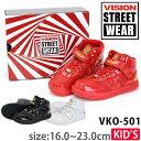スニーカー VISION STREET WEAR ビジョン ストリートウエア BROOKLYNE K...