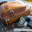 ペニッシュミント Penysh Mint ストリンガー Stringer カメラ用収納バッグ デイパック レザー 牛革 グローブレザー バッグ メンズ トラベル カジュアル