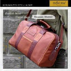 �ڥ˥å���ߥ��PenyshMint�ȥ쥸�㡼�ϥ󥿡�TreasureHunter�ܥ��ȥ�Хå��쥶����ץ��?�֥쥶���Хå���󥺥ȥ�٥륫���奢��