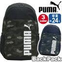ショッピングプーマ 【在庫限りSALE】 リュック PUMA プーマ リュックサック スタンダードタイプ スタイル バックパック リュック デイパック バッグ かばん メンズ レディース 男女兼用 通学 通勤 おしゃれ 人気 24L A4 迷彩柄 カモフラージュ Style Backpack 076703