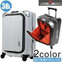 送料無料 レジェンドウォーカー LEGEND WALKER スーツケース ビジネス仕様軽量 細フレーム キャリー ts-6203-50