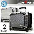 【 送料無料 】 レジェンドウォーカー LEGEND WALKER スーツケース 機内持込可 超軽量 TSAロック付 Sサイズ ts-6205-44