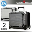 【 送料無料 】 レジェンドウォーカー LEGEND WALKER スーツケース 機内持込可 超軽量 TSAロック付 Sサイズ ts-6205-44 ポイント15倍!