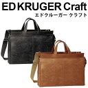 【レビューを書いてクーポンGET】 鞄職人さん手作りのこだわりビジネスバッグ! 23-0535 uf-23-0535